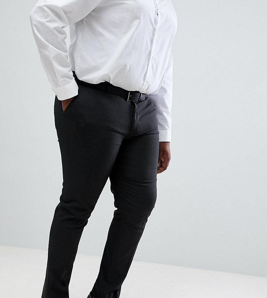 Темно-серые брюки скинни ASOS DESIGN Plus - Серый