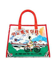 Blue Q Joy Ride Shopper