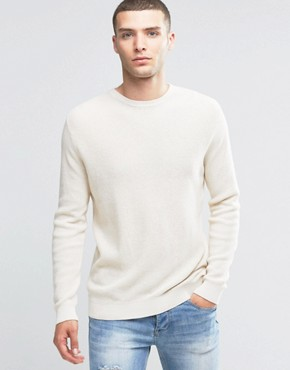 River Island Textured Jumper In Ecru