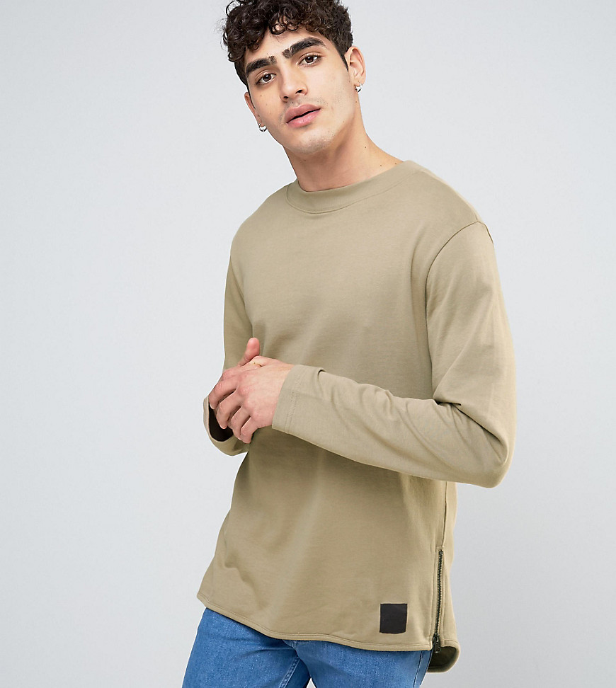 Oversee Sweater  Beige