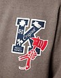 Image 3 ofKr3w Crew Neck Sweatshirt Letterman