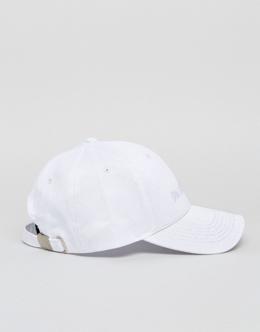 Baseball Cap In White With Detached Embroidery - White Asos