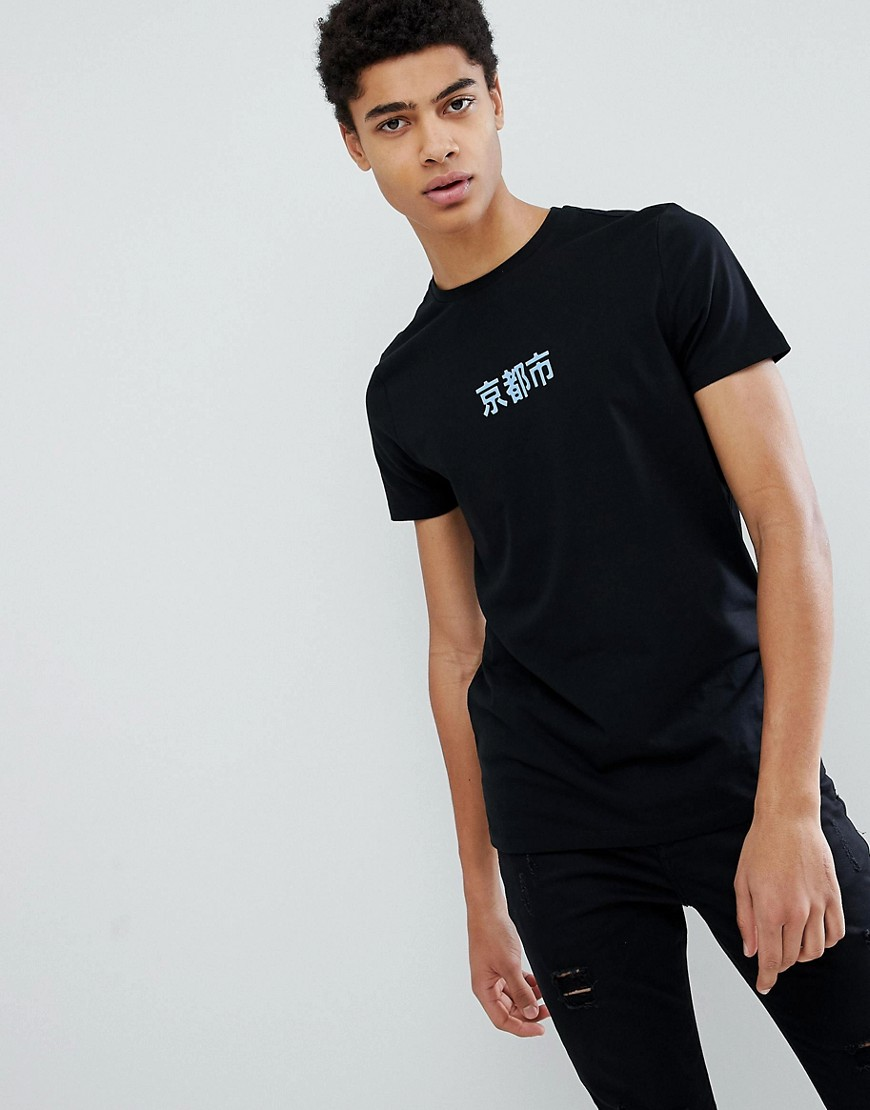 Asos Design T Shirt With Gradient Souvenir Tiger Print by Asos Design