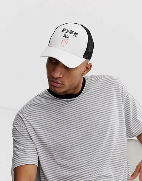 ASOS DESIGN trucker cap in white with print