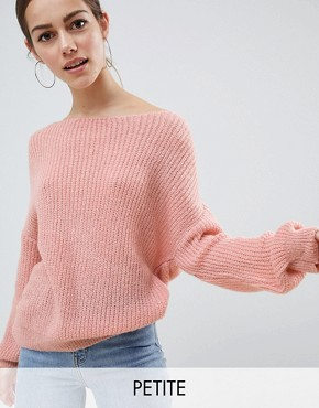 Missguided Petite Light Weight Twist Back Jumper - Pink/white