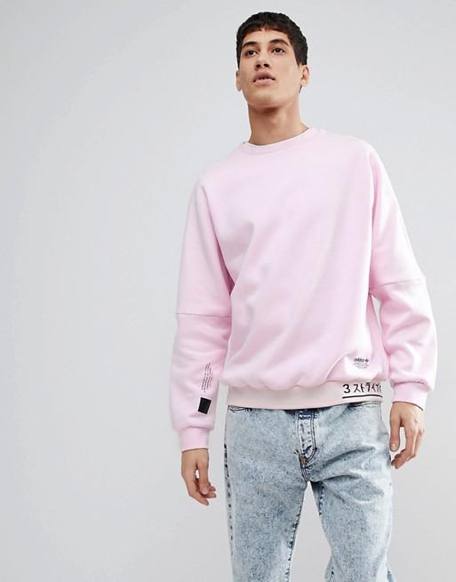 felpa adidas rosa uomo