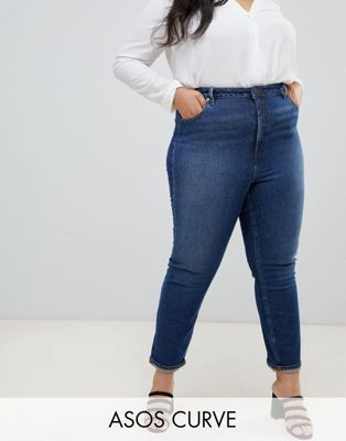ASOS DESIGN Curve Farleigh high waist slim mom jeans in dark wash textured stripe