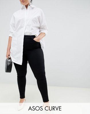 ASOS DESIGN – Curve – Sculpt me – Hochwertige Jeans in reinem Schwarz mit hoher Taille