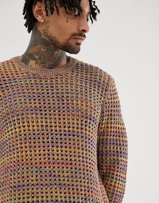 ASOS DESIGN knitted textured jumper in multi colour