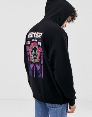 Image 1 of ASOS DESIGN oversized hoodie with honour back print