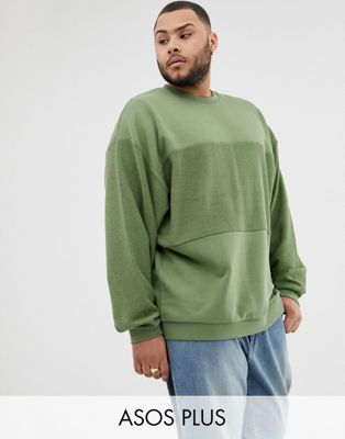 Image 1 of ASOS DESIGN Plus oversized sweatshirt with reverse panel in green