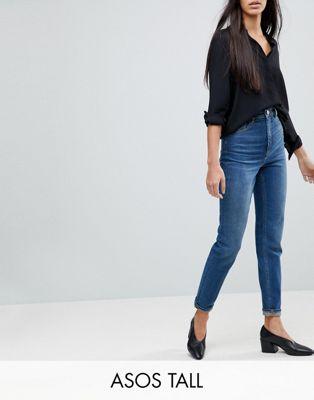 ASOS DESIGN Tall - Farleigh - Jean mom slim taille haute à délavage Neo