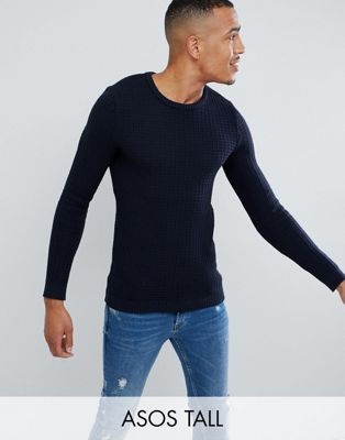 ASOS DESIGN Tall Muscle Fit Textured Jumper In Navy