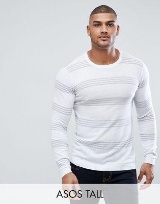 Image 1 sur ASOS DESIGN Tall - Pull en coton à rayures - Blanc et gris