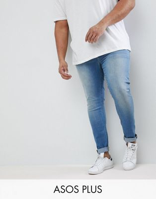 ASOS PLUS Extreme Super Skinny Jeans In Light Wash