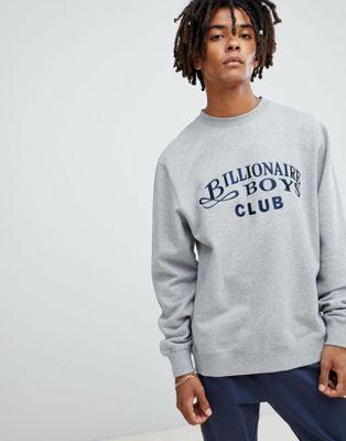 Billionaire Boys Club - Felpa con logo ricamato grigia
