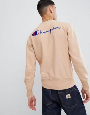 Champion reverse weave sweatshirt with back logo in brown