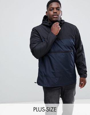 Image 1 of French Connection PLUS Contrast Windbreaker