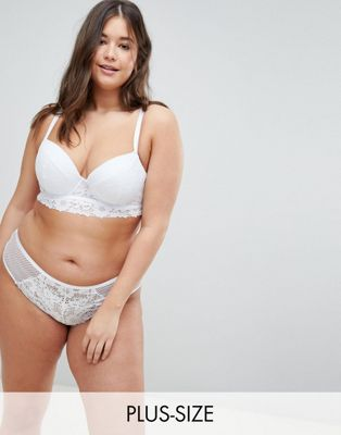 New Look Curve Cotton Lace Longline Bra