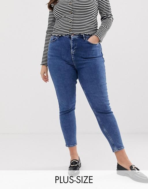 Afbeelding 1 van New Look Curve - Mom jeans
