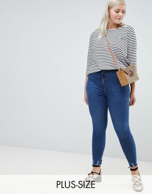 New Look Curve Skinny Disco Jean