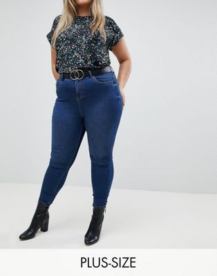 Bild 1 von New Look – Curve – Super weiche Jeans