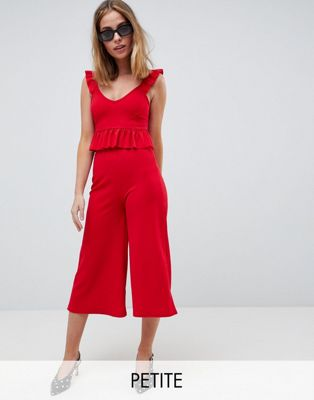 New Look Petite - Jupe-culotte