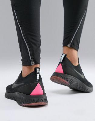 Nike Running be true Epic React Flyknit sneakers in multi