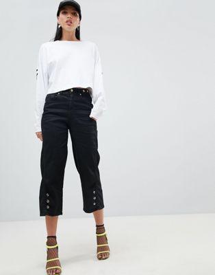 Широкие джинсы с завышенной талией Versace Jeans
