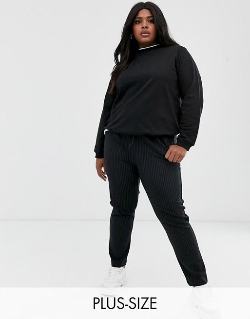 Свободные трикотажные брюки в тонкую полоску Only Curve